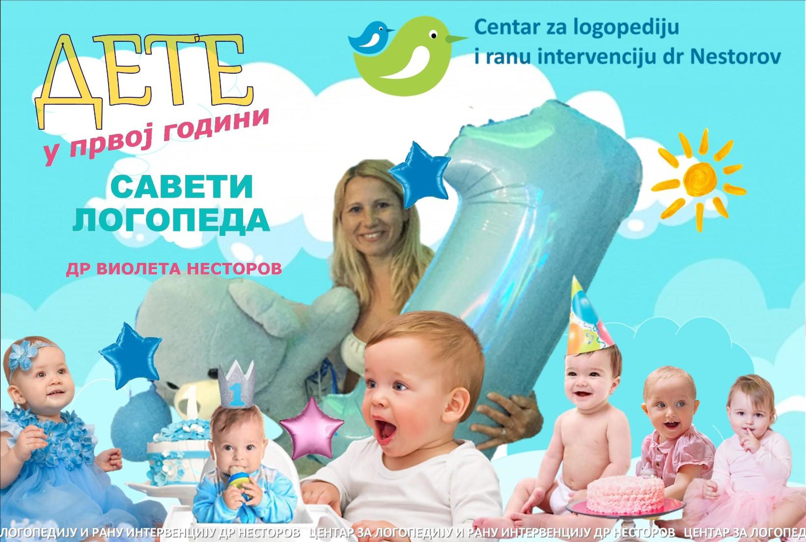 dr Violeta Nestorov logoped, razvoj dece u prvoj godini