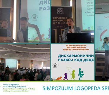 Simpozijum logopeda u Beogradu