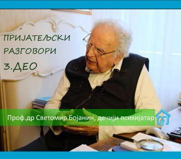Prof.dr Svetomir Bojanin, dr Stevan Nestorov