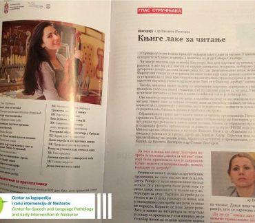 """Za časopis """"Blagodarje"""" sa logopedom dr Violetom Nestorov je razgovarao Ivica Kuzmanović, urednik časopisa."""