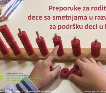 Preporuke za roditelje dece sa smetnjama u razvoju za podršku deci u kući, dr Stevan Nestorov, defektolog, pedagoški savetnik, dr Violeta Nestorov, logoped