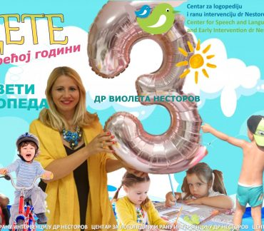 dr Violeta Nestorov logoped