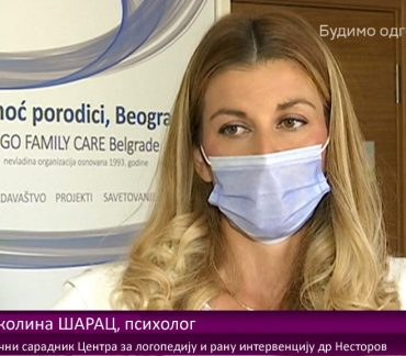 Nikolina Šarac, psiholog